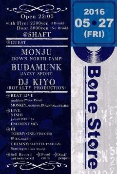 MONJU & BUDAMUNK、今週末は仙台と盛岡にてイベント出演!