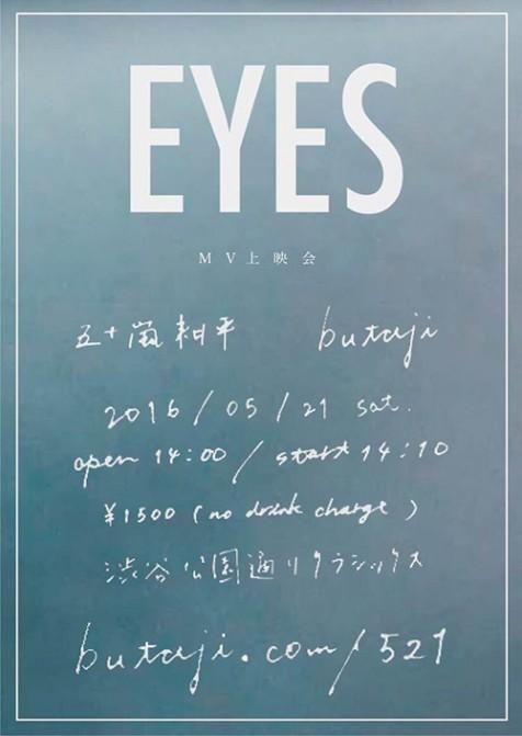 eyes-omote