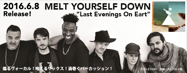 """6/8 release MELT YOURSELF DOWN """"Last Evenings On Earth"""""""