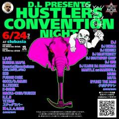 D.Lの一周忌イヴェント「HUSTLERS CONVENTION NIGHT」が渋谷club asiaにて今夜開催!