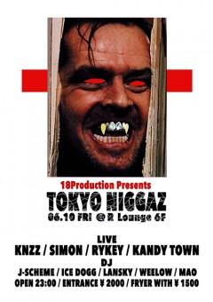 KNZZ、RYKEY、KANDYTOWN出演イベントが渋谷R-LOUNGEにて6/10に開催!