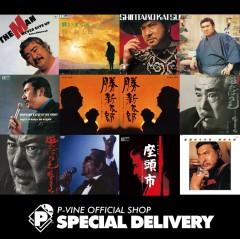 死後19 年を経てもなお、なにかと巷間話題になり続けている大俳優、勝新太郎の歌手としての魅力を集大成した初のボックスセット「歌いまくりまくりまくる勝新太郎」がP-VINEオンラインショップで販売中!