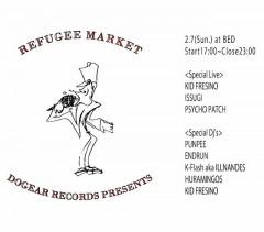 ISSUGIの2月に池袋bedで行なわれたイベント「REFUGEE MARKET」でのライブ映像が公開!