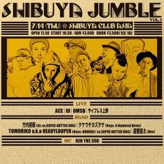 ラッパー with バンドによるFUNKYなHIPHOPイベント『SHIBUYA JUMBLE VOL.1』が7/14(木)渋谷clubasiaにて開催!IOとOMSBの出演が決定!