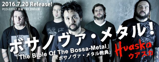 "7/20 release HUASKA ""The Bible Of The Bossa-Metal"""