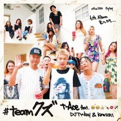 "t-AceのDJ TY-KOHとKOWICHI参加の話題騒然なニュー・シングル""#teamクズ""のMVが公開!"