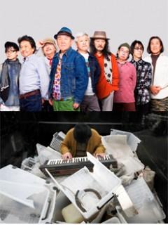 渋谷WWW2号店WWW Xのオープニングシリーズで〈はちみつぱい〉と〈ジム・オルーク(Jim O'Rourke)〉の競演が決定!9.3(土)―お見逃しなく!