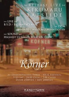 菊丸【The Korner vol. 3】at 下北沢