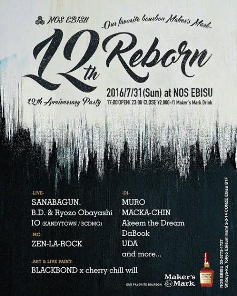 今週末開催のNOS EBISUの12周年記念イベント「REBORN」にIOが出演!