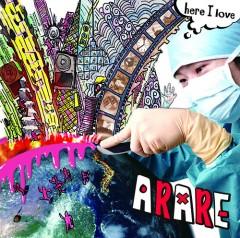 ARARE、最新のアルバム『here I love』から「ページ2」のMV公開!