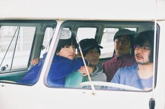 "TAMTAM 【TAMTAM ""NEWPOESY"" Release Tour】at 東京"