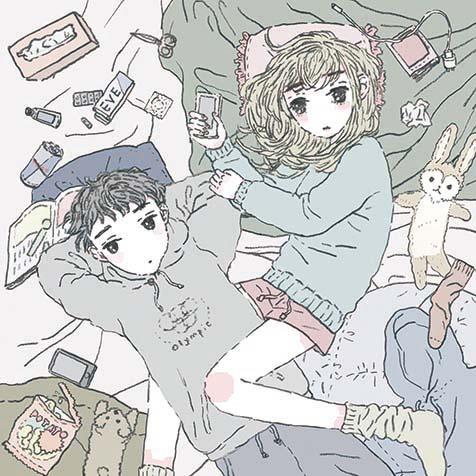 宇宙ネコ子(UCHU NEKOKO)