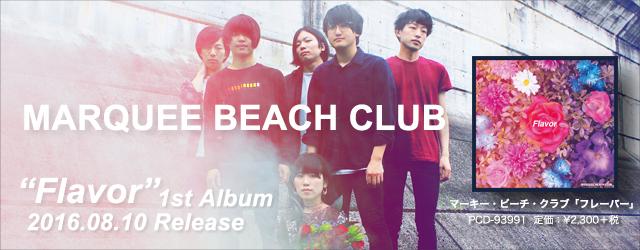 """8/10 release MAEQUEE BEACH CLUB """"Flavor"""""""