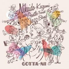 二階堂和美 with Gentle Forest Jazz Band、9月7日発売のアルバム『GOTTA-NI』のジャケット、収録曲、ワンマンツアー、特典など一挙特設ページにて公開です!