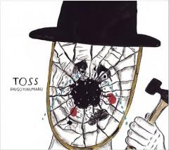 10/19に『TOSS』をリリースしたトクマルシューゴが今晩10/25(火)TBS「ライブB♪」に登場!明後日10/27(木)の朝にはInterFM897「Tokyo Brilliantrips」にも生出演!