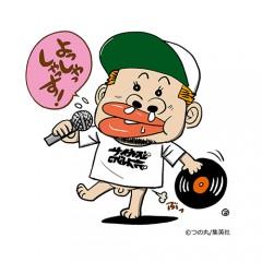 LEGENDオブ伝説 a.k.a. サイプレス上野によるP-VINE40周年を記念した日本語ラップ・ミックス、リリース決定!そのリリースに合わせて「P-VINE40周年記念日本語ラップキャンペーン」も開催!