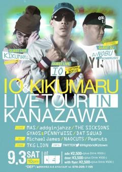 IO(KANDYTOWN / BCDMG)と菊丸(KANDYTOWN)、今週末はDJ NOBU a.k.a. BOMBRUSH! とともに金沢でライブ!