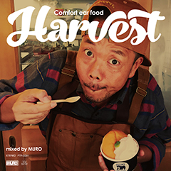 【9月28日(水)タワーレコード限定発売決定!】日本が世界に誇るKing Of Diggin'こと、MUROと、P-VINEがタッグを組んでスタートさせた新ミックス・シリーズ『Harvest ~Comfort ear food mixed by MURO~』が遂に始動!!