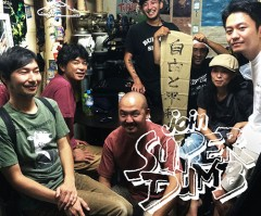 SUPER DUMB 【SUPER DUMB LIVE】at 静岡
