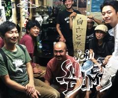 SUPER DUMB【インストアライブ】at 東京