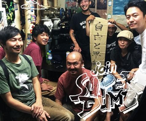 SDjoin_member