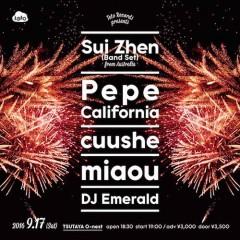 Sui Zhen【Teto Records presents Sui Zhen 来日公演】at 東京