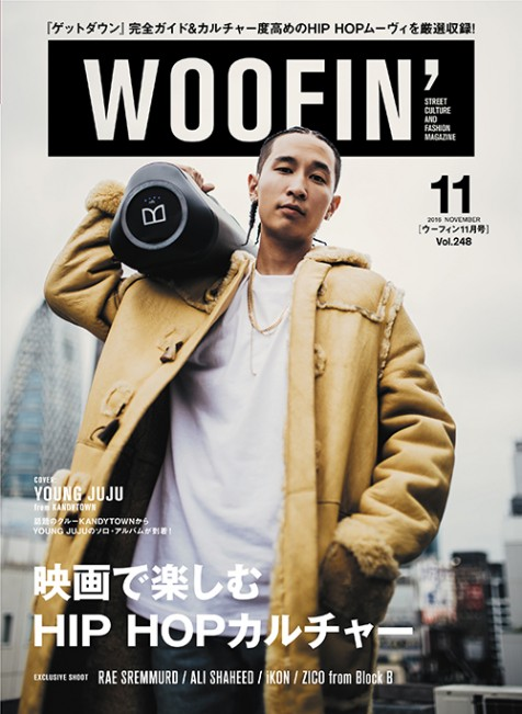 w_cover_16_11_H4