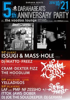 ISSUGI, MASS-HOLE 【DARAHABEATS 5th Anniversary PARTY】at 福岡