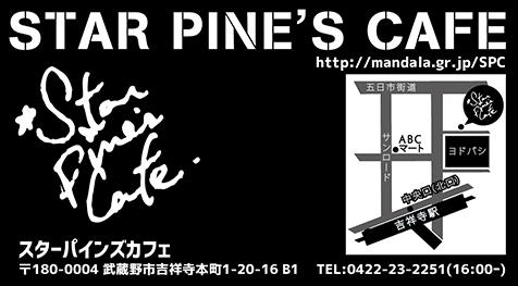 山本精一&THE PLAYGROUND【山本精一&THE PLAYGROUND ライブ】 at 東京