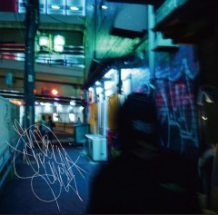 大阪のビートメイカー、ENDRUNの待望のセカンド・アルバムが12/21リリース!C-L-C、PSYCHO PATCH、茂千代、WILLY WONKAら地元勢にISSUGIやjjj、KID FRESINOらも参加!