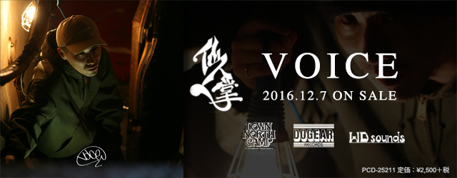 "12/7 release 仙人掌 ""VOICE"""