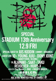 IO、YOUNG JUJU、DONY JOINT(KANDYTOWN / BCDMG)【BONE FREE SPECIAL -STADIUM 13th ANNIVERSARY-】at 東京