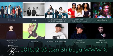 Pヴァイン・アーティストも多数出演するTwilight Showerいよいよ明日開催!DJとしてRYOHU (KANDYTOWN)、MASATO (KANDYTOWN)の出演も決定!!