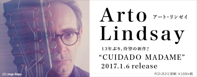 """1/6 release ARTO LINDSAY """" Cuidado Madame"""""""