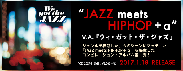 "1/18 release V.A. ""We got the JAZZ"""