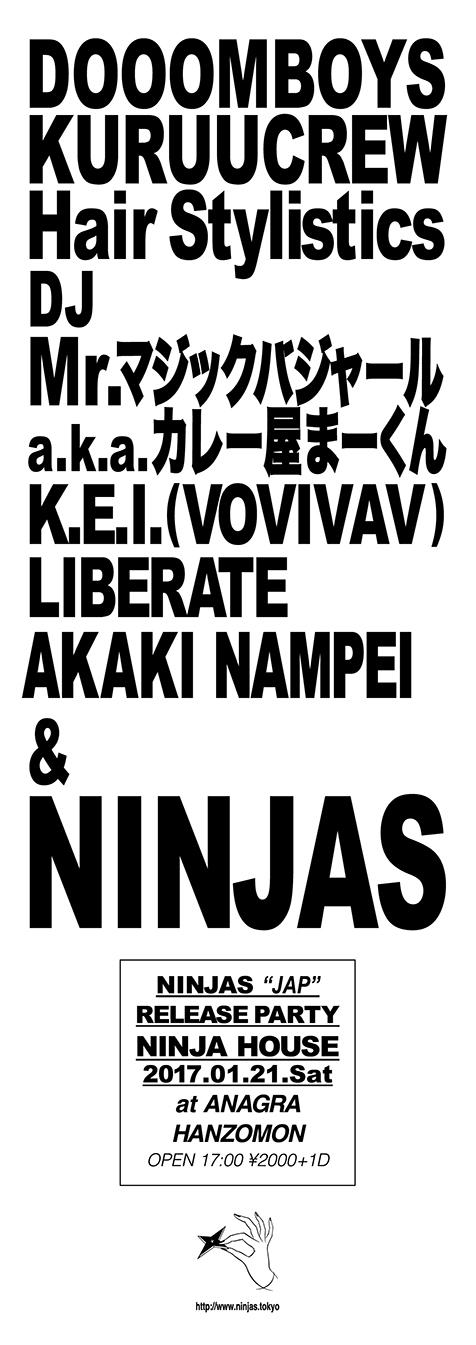 NINJAHOUSE_NK+