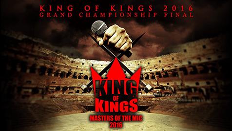 ISSUGIが最強のMCを決める「KING OF KINGS 2016 FINAL」に出演!