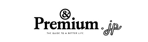 &Premium logo