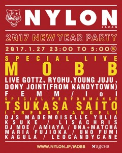 YOUNG JUJU、DONY JOINT(KANDYTOWN / BCDMG)【NYLON JAPAN 2017 NEW YEAR PARTY feat. MOBB presented by Onitsuka Tiger】at 東京