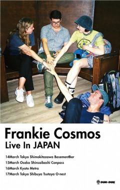 NY インディロック女子の希望の星!グレタ・クライン率いる「 FRANKIE COSMOS 」、初来日ツアー決定です!