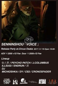 仙人掌【『VOICE』Release Party 】at 大阪