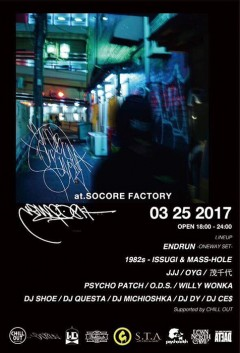 ENDRUN, ISSUGI【Newport  - ENDRUN『ONEWAY』Release Party】at 大阪