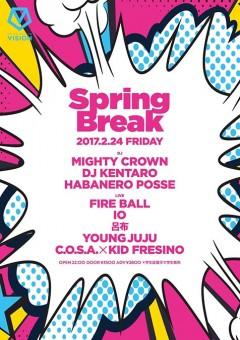 IO、YOUNG JUJU【SPRING BREAK】at 東京