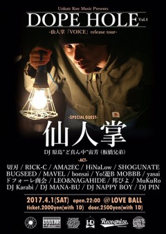 仙人掌【DOPE HALL vol. 4】at 沖縄