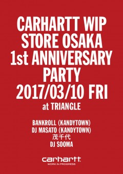 IO, DONY JOINT【Carhartt WIP Store Osaka 1st Anniversary Party】at 大阪