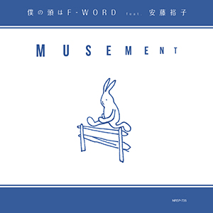 Musement_360x180_Front_1(1)