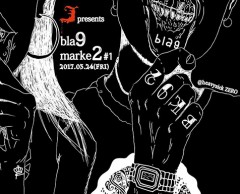 ISSUGI【J presents『bla9 marke2 #1』】at 東京