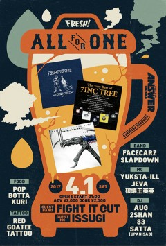 ISSUGI, YUKSTA-ILL【KICK BACK presents 「ALL FOR ONE」】at 三重