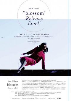 紺沙実【blossom Release Live】at 東京