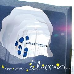 紺紗実、3.2発売のニュー・アルバム『blossom』のレコ発ライブ決定!豪華レコーディング・メンバーが参加!